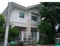 บ้านแฝดหลุดจำนอง ธ.ธนาคารกรุงไทย บางม่วง บางใหญ่ นนทบุรี