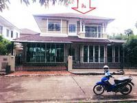 บ้านหลุดจำนอง ธ.ธนาคารทหารไทย บางตะไนย์ ปากเกร็ด นนทบุรี
