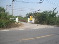 ที่ดินเปล่าหลุดจำนอง ธ.ธนาคารกรุงศรีอยุธยา ไทรน้อย (บางบัวทอง) จังหวัดนนทบุรี