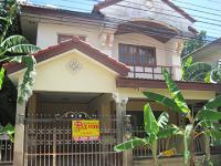 บ้านแฝดหลุดจำนอง ธ.ธนาคารกรุงศรีอยุธยา ปลายบาง บางกรวย จังหวัดนนทบุรี