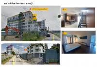 Condominiumหลุดจำนอง ธ.ธนาคารธนชาต ปากเกร็ด ปากเกร็ด นนทบุรี