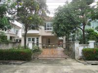 บ้านเดี่ยวหลุดจำนอง ธ.ธนาคารธนชาต บางแม่นาง บางใหญ่ นนทบุรี
