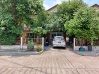 บ้านเดี่ยวหลุดจำนอง ธ.ธนาคารธนชาต ไทรน้อย ไทรน้อย นนทบุรี